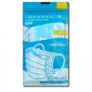 MEDICAL MASK x10 | PPE MEDICAL Manchester Mask PPE Personal protective equipment medical 2020